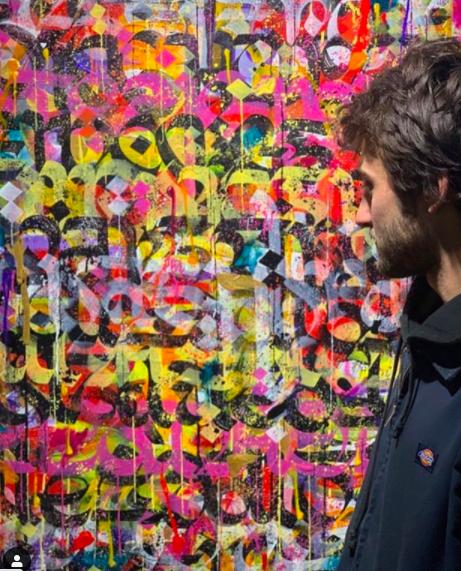 Muhammad Zaman - Mural Painter Artist - Buffalo NY Create it Collective
